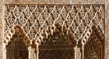 Intricate carving in the Alhambra in Granada